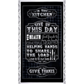 Picture of Give Us This Day Give Thanks Kitchen 24x44 Large Cotton Fabric Panel