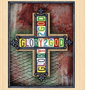 Picture of Glory To God Typographic Art Tiles Religious 24x22 Pillow Panel