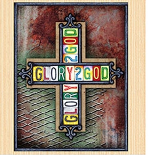 Glory To God Typographic Art Tiles Religious 24x22 Pillow Panel