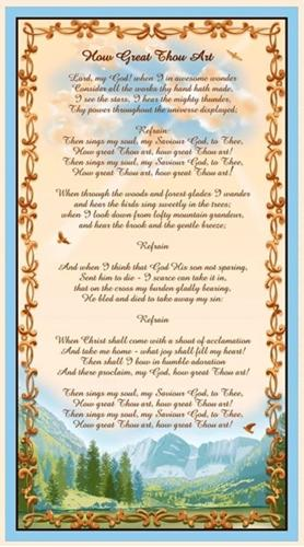 Picture of How Great Thou Art Christian Hymn Lyrics 24x44 Cotton Fabric Panel
