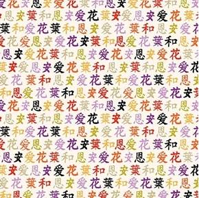 Picture of Kimono Kanji Japanese Writing Characters Alphabet White Cotton Fabric
