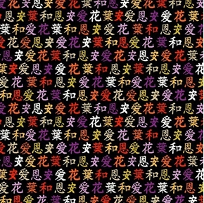 Kimono Kanji Japanese Writing Characters Alphabet Black Cotton Fabric