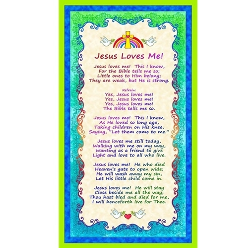 Jesus Loves Me Christian Hymn Bible School 24x44 Cotton Fabric Panel