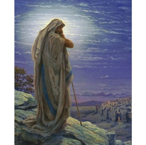 Picture of A Prayer For Peace Jesus Christ Above the City Cotton Fabric Panel