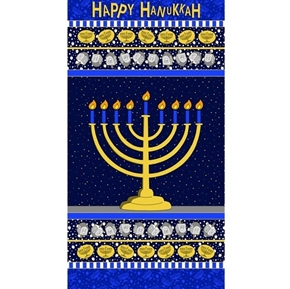 Festival of Lights Menorah Hanukkah Gelt Dreidel 24x44 Fabric Panel