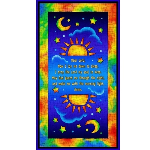 A Childs Prayer Now I Lay Me Down to Sleep 24x44 Cotton Fabric Panel
